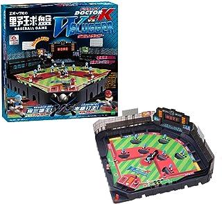 野球盤 Dr.K v.s. W SLUGGER ( ドクターK VS Wスラッガー )