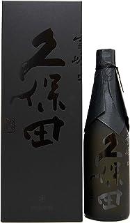 久保田 雪峰 (せっぽう) 純米大吟醸 山廃仕込み 500ml