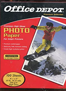 Office Depot(R) Premium Photo Paper, Glossy, 69 Lb., 100 Brightness, 8 1/2in. x 11in., Pack Of 100 Sheets