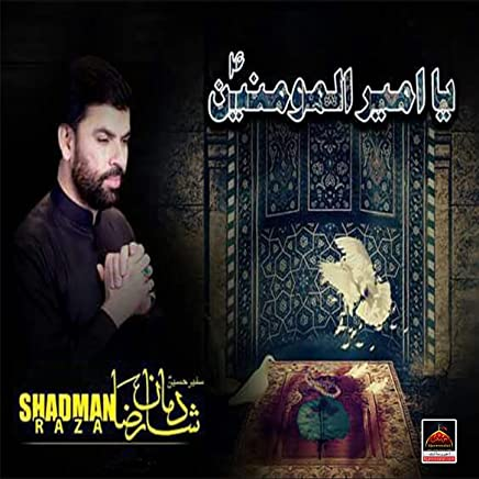 Amazon com: Shadman Raza: Digital Music