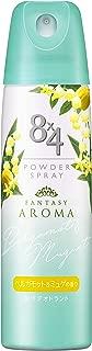 8×4パウダースプレー ファンタジーアロマ 150g 【ベルガモット&ミュゲの香り】 [医薬部外品]