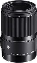 Sigma 70mm F2.8 Art DG Macro for Canon