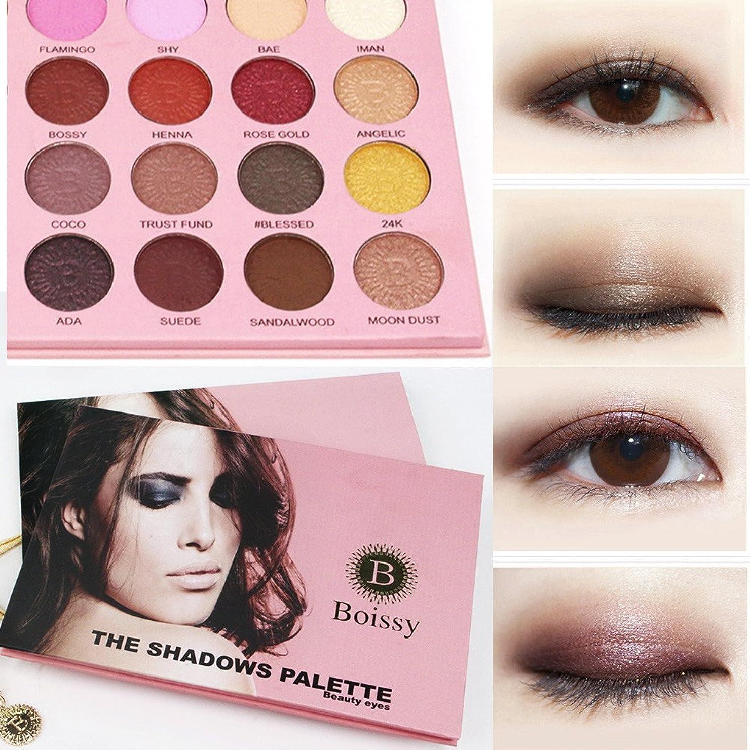 不毛重大傾斜ビューティー アイシャドー BOBOGOJP 24色 パール/マット 2in1 アイシャドー パレット 化粧セット Eyeshadow Palette 携帯便利 多機能 アイメイク道具 (Multicolor)