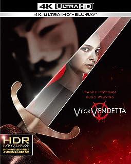 V フォー・ヴェンデッタ (4K ULTRA HD & ブルーレイセット)(2枚組)[4K ULTRA HD + Blu-ray]