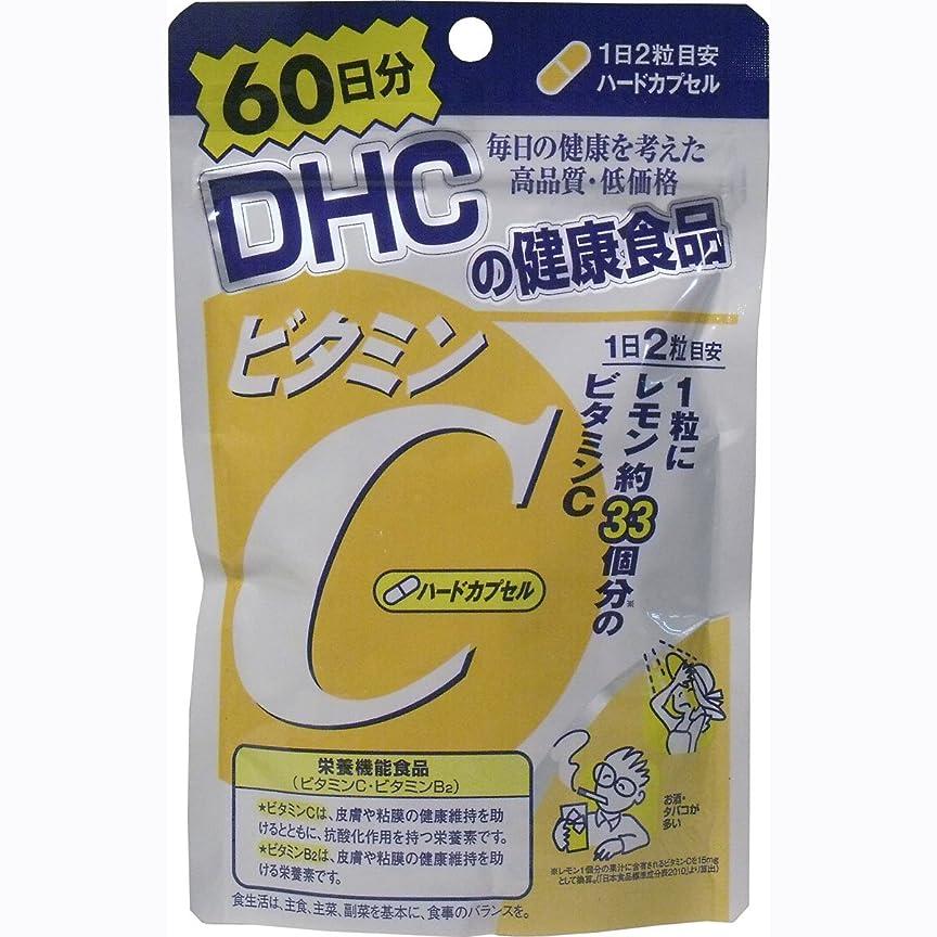 交差点確率横たわる【DHC】ビタミンCハードカプセル 60日分 (120粒) ×5個セット