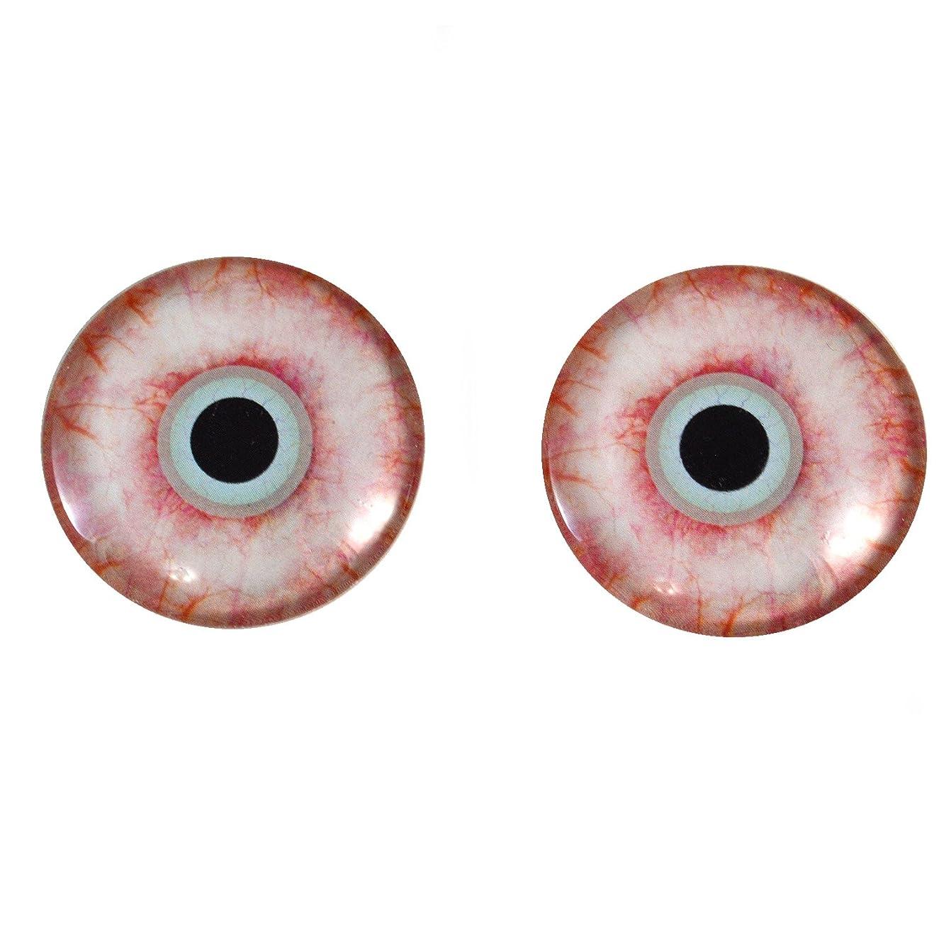 40mm Pair of Large Bloodshot Zombie Horror Glass Eyes