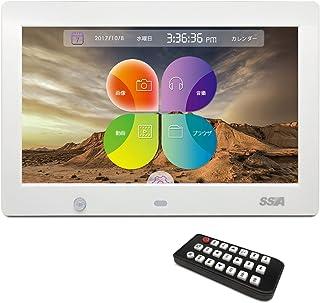 SSA 10.1インチ デジタルフォトフレーム 【高画質1024 × 600 HD解像度ワイドLED液晶】 / 写真・動画・音楽再生/カレンダー機能搭載】(ブラック) 人感センサー (白)