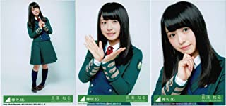 欅坂46 長濱ねる 二人セゾン 初回限定盤 生写真 3枚コンプ