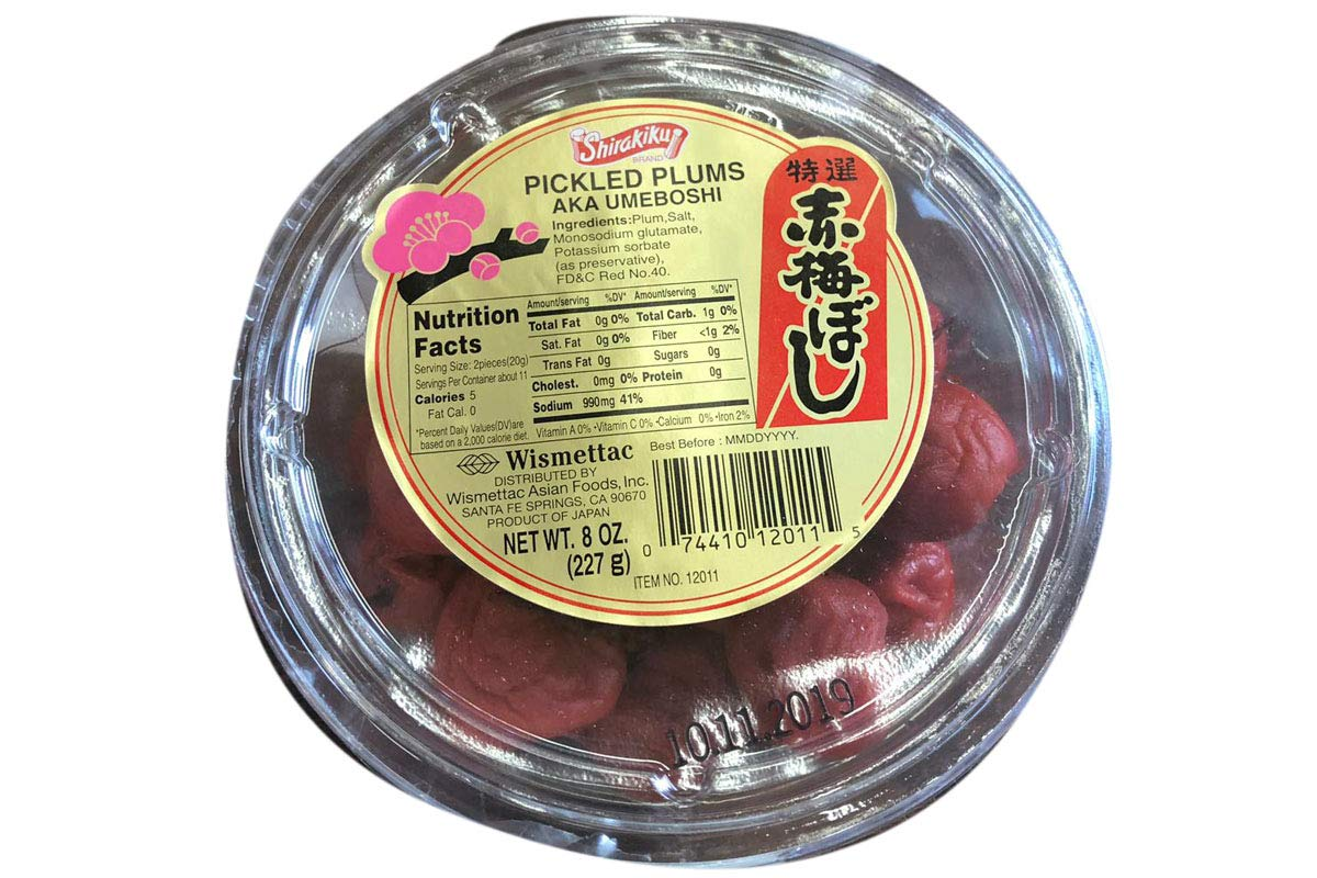 Pickled Tampa Mall Plum aka Umeboshi of Pack 1 Max 74% OFF