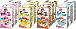 森永 栄養補助飲料 エンジョイクリミール 125ml×12本(人気の4種類×3本) 高カロリー エネルギー