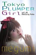 Tokyo PLUMPER Girl #01 -megumi-: Chubby Women Photo Book (Tokyo MINOLI-do) (Japanese Edition)