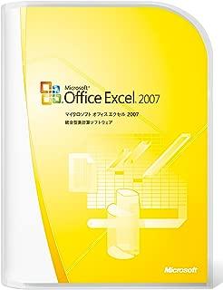 【旧商品/メーカー出荷終了/サポート終了】Microsoft Office Excel 2007