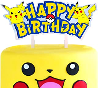 Cartoon Electric Pet Cake Topper Happy Birthday Video Game Theme Decor for Baby Shower Birthday Party Decorations Supplies...