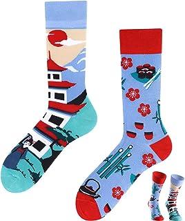 TODO COLOURS Calcetines casuales mixtos con diseño de Japón View, multicolor, divertidos, multicolor, para individualistas