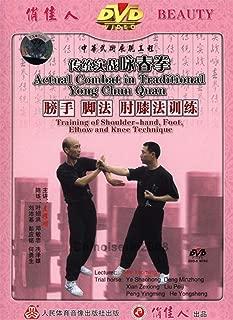 Actual Combat Yong Chun Wing Chun Shoulder Hand Foot Elbow & Knee Techniques DVD