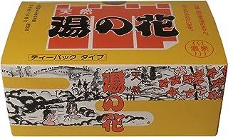 天然湯の花 徳用箱入 HT20(ティーパックタイプ) 15g×20包入 ×10個セット