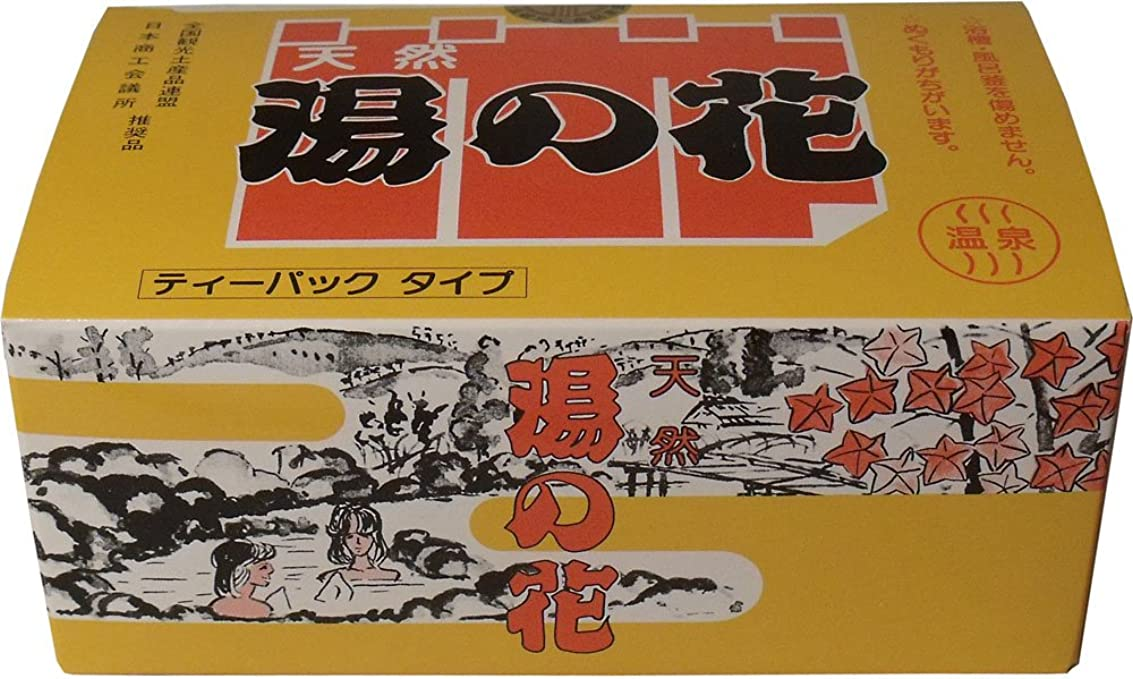 光景パトロン石灰岩天然湯の花 徳用箱入 HT20(ティーパックタイプ) 15g×20包入【4個セット】