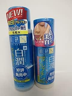 Hadalabo Shirojyun Arbutin Whitening Lotion(5.7fl.oz) & Milk(4.7fl.oz)set