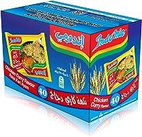 مجموعة علب من اندومي - بنكهة كاري الدجاج، 40 × 75 غرام - عبوة واحدة - V1600
