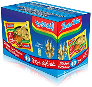 Indomie Pillow Pack Chicken Curry Flv, 40 x 75 g - Pack of 1