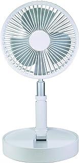 エンプレイス (nplace) 扇風機 折畳み扇風機 コードレス 首振り上下180度 風量調節4段階 (自然風) USB 充電式 軽量 ライトホワイト NY-F100(LW) [メーカー保証1年]