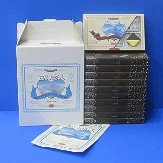 当店限定キャリィーBOX入り 白い恋人(ブラック) 18枚入り×10個 紙袋10枚付き