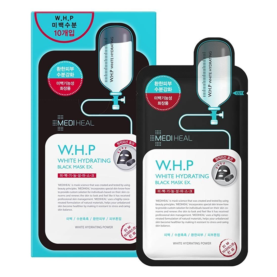 効能あるデマンドカプセルMediheal WHP ホワイト ハイドレイティング ブラック マスク EX 25mL x10枚 [並行輸入品]