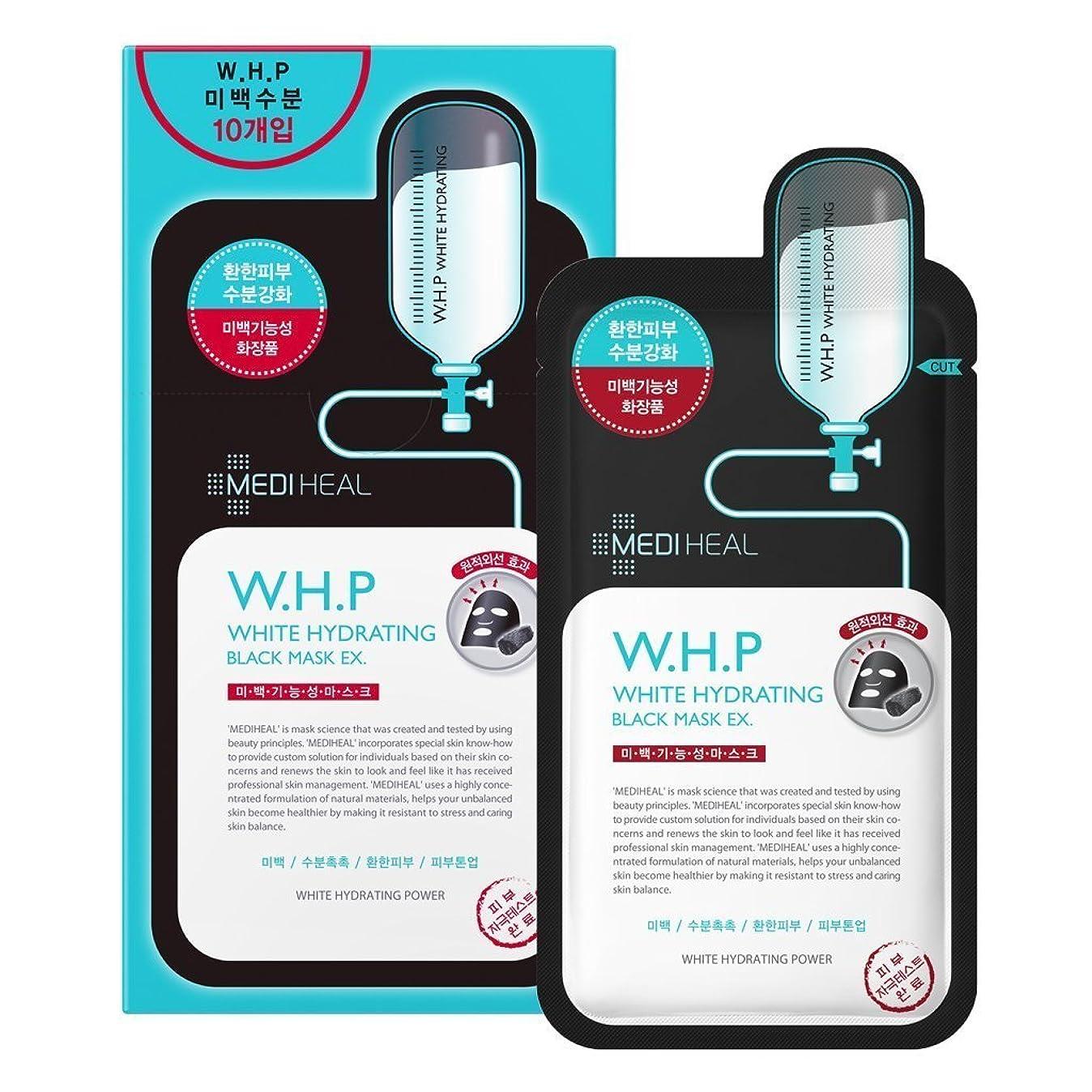 だます船尾毛皮Mediheal WHP ホワイト ハイドレイティング ブラック マスク EX 25mL x10枚 [並行輸入品]