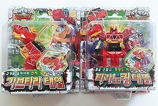 Power Rangers Dino Charge - Megazord Mini Robot + T-REX windup Walking Figure Doll Set