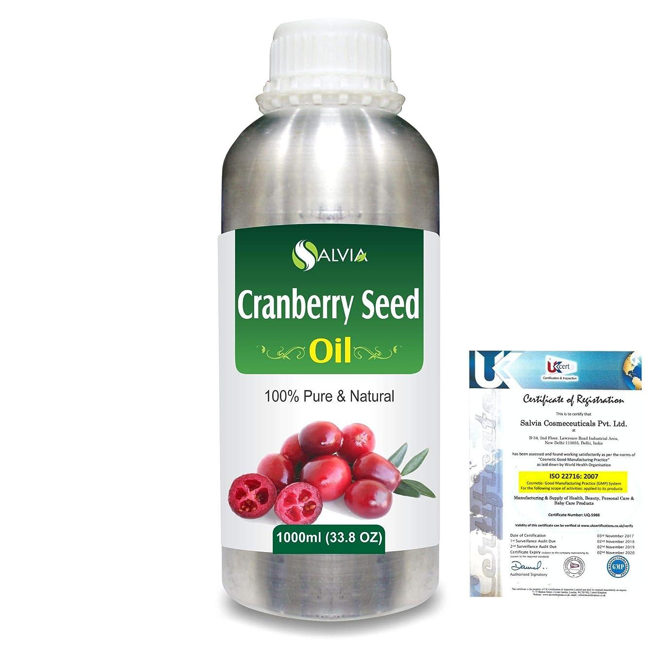 火炎路面電車刃Cranberry Seed (Vaccinium macrocarpon)100% Natural Pure Carrier Oil 1000ml/33.8fl.oz.