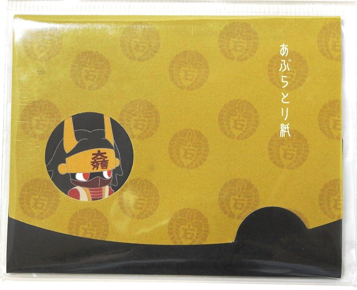 洗練された愛国的な受け皿時代屋 オリジナル あぶら取り紙 50枚入り 石田三成