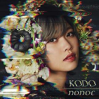 TVアニメ「 魔法少女特殊戦あすか 」オープニングテーマ「 KODO 」