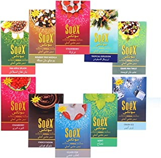 Arabian Nights Soex Assorted Herbal Non Tobacco Hookah Flavours (Pack Of 10 Flavours - 50 Gms Each)