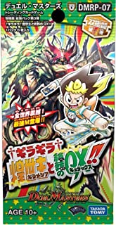 [1 Pack] Duel Masters Kaijudo TCG DMRP-07 † Gira Gira † The Lord and The QX of The Funeral! Japanese (5 Cards Included)