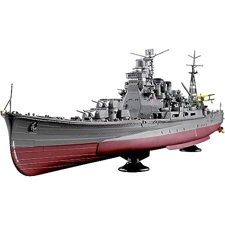 青島文化教材社 1/350 アイアンクラッドシリーズ 重巡洋艦 愛宕 リテイク プラモデル