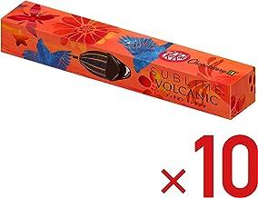 キットカット ショコラトリー サブリム ボルカニック フィリピン 10本セット