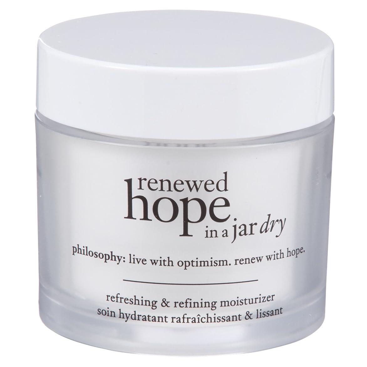 適性に頼る軽蔑瓶乾燥肌の保湿60ミリリットルで哲学新たな希望 (Philosophy) (x2) - Philosophy Renewed Hope in a Jar Dry Skin Moisturiser 60ml (Pack of 2) [並行輸入品]