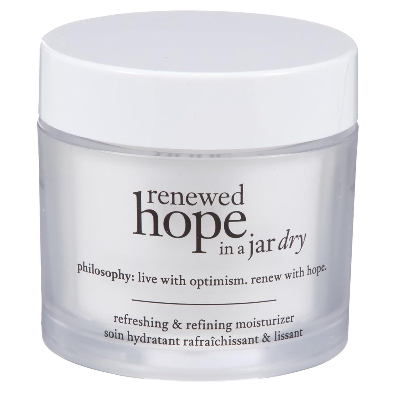 無実行するベット瓶乾燥肌の保湿60ミリリットルで哲学新たな希望 (Philosophy) - Philosophy Renewed Hope in a Jar Dry Skin Moisturiser 60ml [並行輸入品]