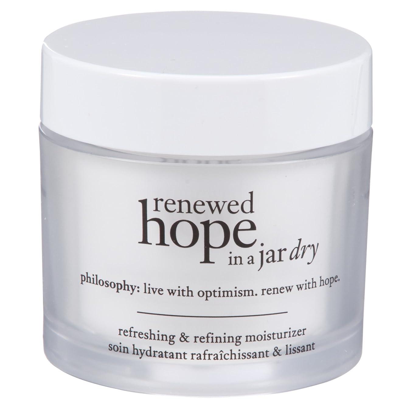 十二連帯滑りやすい瓶乾燥肌の保湿60ミリリットルで哲学新たな希望 (Philosophy) (x6) - Philosophy Renewed Hope in a Jar Dry Skin Moisturiser 60ml (Pack of 6) [並行輸入品]