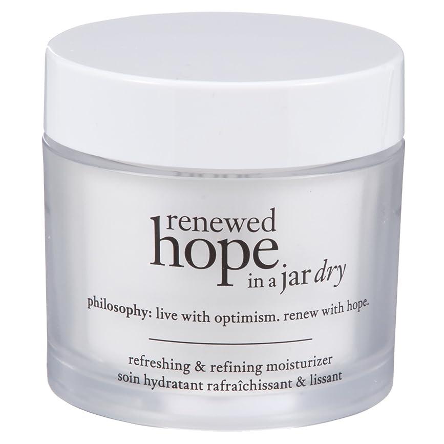 ペンスかる貫入瓶乾燥肌の保湿60ミリリットルで哲学新たな希望 (Philosophy) - Philosophy Renewed Hope in a Jar Dry Skin Moisturiser 60ml [並行輸入品]