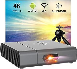 モバイルプロジェクター 小型 ミニ Artlii Venus Android TV搭載 WiFi スマホに直接接続 Bluetooth機能 240 ANSIルーメン 4K対応 DLP搭載 持ち運び 内蔵スピーカー 自動台形補正 3年保証