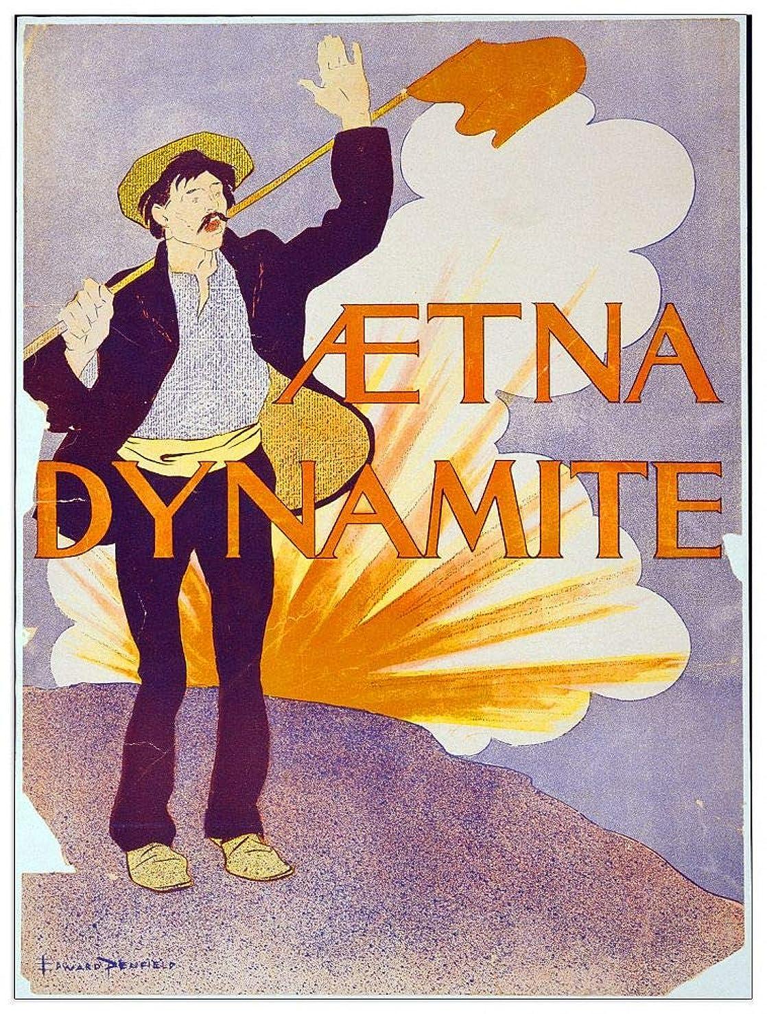 ArtPlaza TW91560 Aetna Dynamite Decorative Panel 27.5x35.5 Inch Multicolored