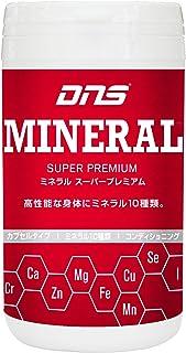 DNS ミネラル スーパープレミアム 104.2g(579mg×180カプセル) 1日4~12粒 サプリメント