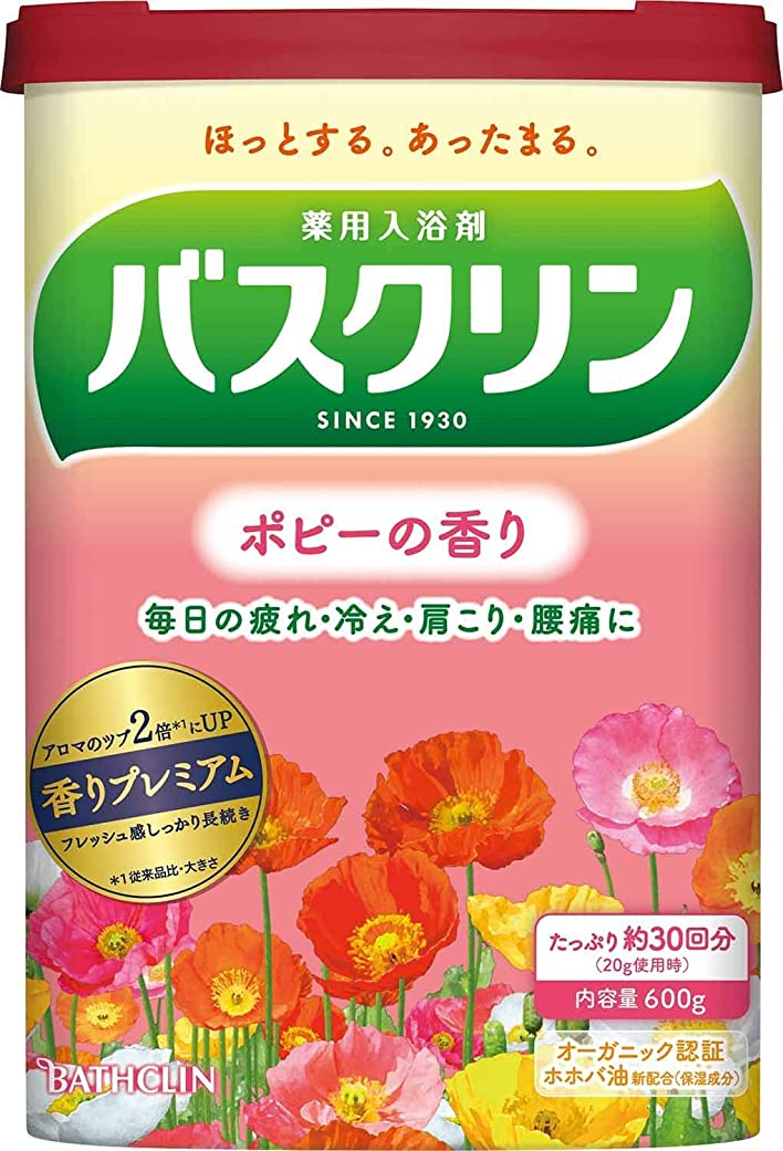 手段破滅メイン【医薬部外品】バスクリンポピーの香り600g入浴剤(約30回分)