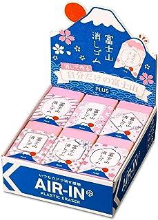 プラス 消ゴム エアイン富士山消しゴム 桜 ER100AIF 12個set 36-592