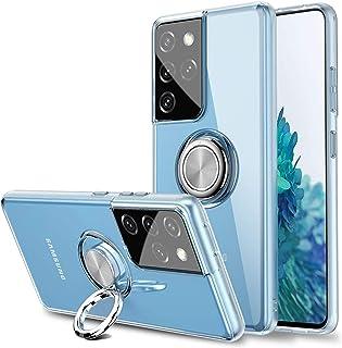 حافظة متوافقة مع هاتف سامسونج جالكسي S21 5G، حافظة حماية لهاتف سامسونج S21 مزودة بحامل دائري مغناطيسي للسيارة