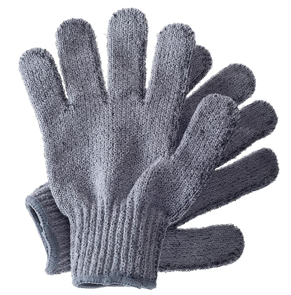 Hydrea London Carbonized Bamboo Exfoliating Gloves BCEG1