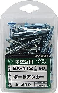 WAKAI ボードアンカー A-412(50)