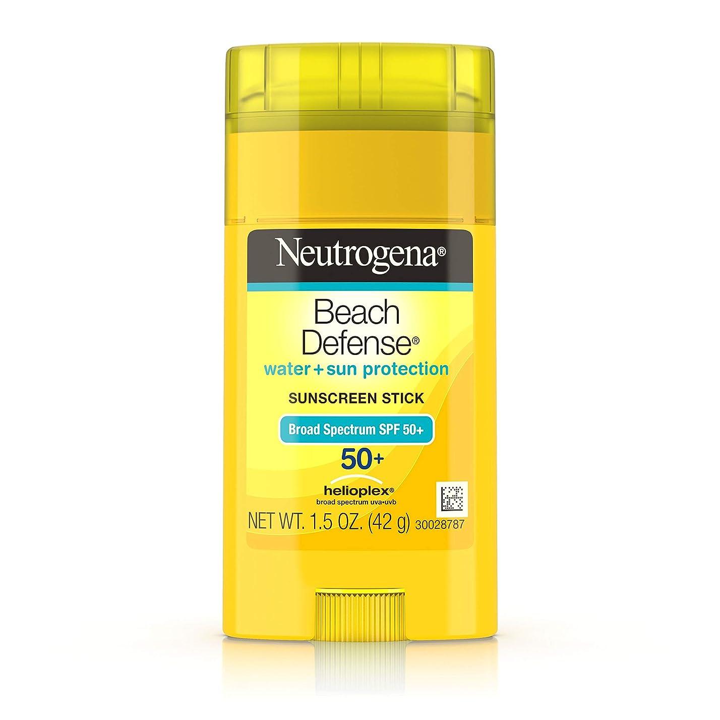 大学評価準備したNeutrogena Sunscreen Beach Defense Sunblock Stick SPF 50, 1.5 Ounce