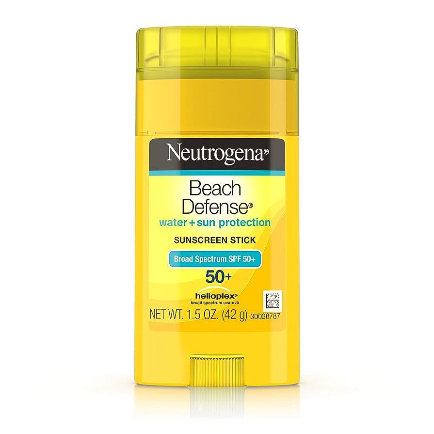 マウスピース通行料金対角線Neutrogena Sunscreen Beach Defense Sunblock Stick SPF 50, 1.5 Ounce